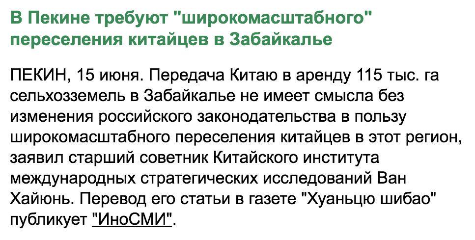 Завтра Европарламент обсудит выполнение Минских договоренностей - Цензор.НЕТ 3806
