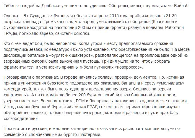 Суд продлил арест на два месяца экс-беркутовцам Аброськину и Зинченко, подозреваемым в расстреле Майдана - Цензор.НЕТ 1187