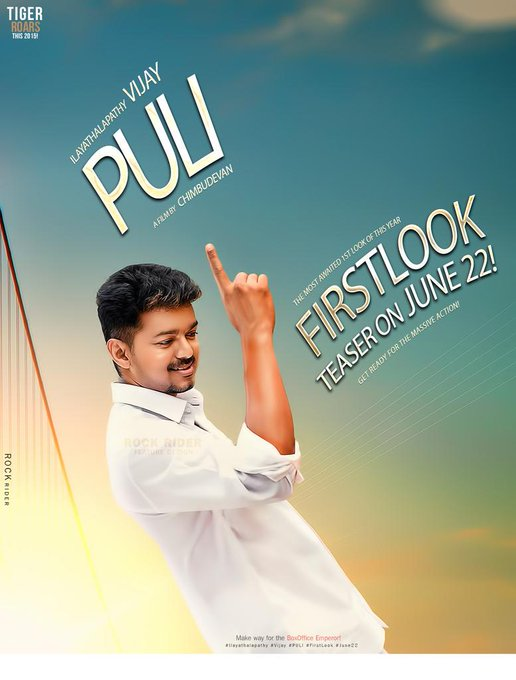 Vijay's Puli First look Teaser on June 22