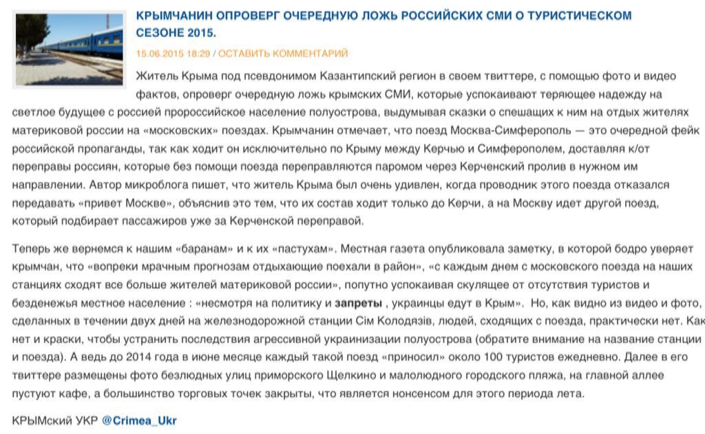 Украинские воины нейтрализовали снайперскую группу спецназа РФ в районе Станицы Луганской. Враг понес потери, - ИС - Цензор.НЕТ 1040