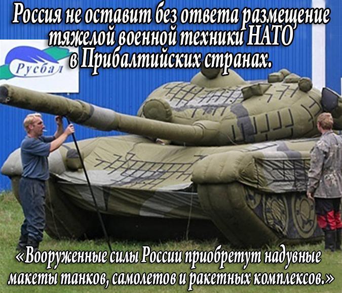 В Верховном суде РФ обжалован Указ Путина о секретности потерь среди военных в мирное время - Цензор.НЕТ 8606
