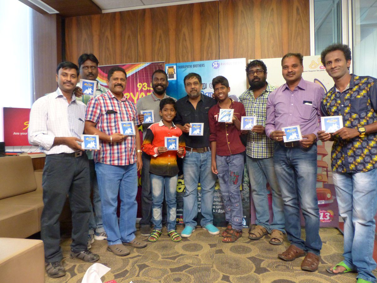 Kaaka Muttai kids launch the audio of Lingusamy's 'Jigina'