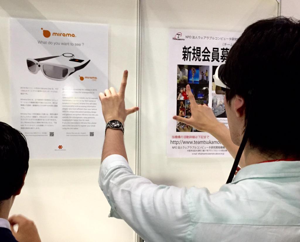 Miramaという拡張現実メガネ。指でシャッター押すと写真撮れます。さらにスワイプするとメール送れる。 http://t.co/6Dds7Fh21P