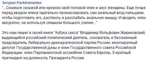 Украинцы смогут заказывать госуслуги онлайн: запущена альфа-версия проекта iGov.org.ua - Цензор.НЕТ 1072