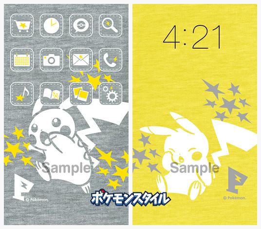【ポケモンスタイル】新作デザイン「P★ピカチュウ」、おそろいのiPhone6ジャケットと合わせた、スウェット生地のような壁紙がポイント!