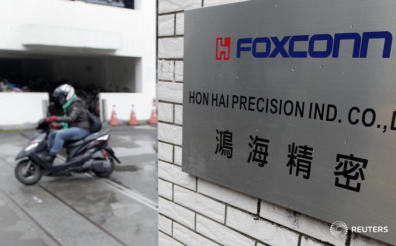 Kaspersky says Iran talks spyware masqueraded under Foxconn name :