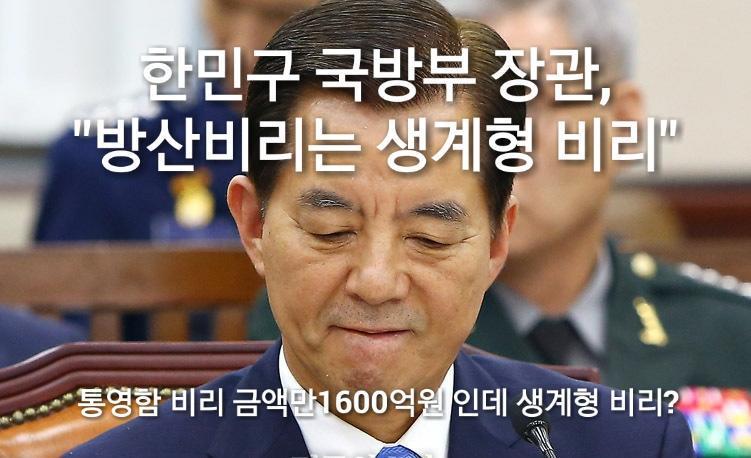박근혜비리에 대한 이미지 검색결과