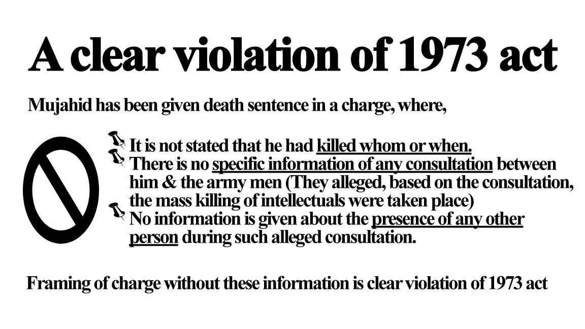 The allegation against Ali Ahsan Mohammad Mujahid is not specific at all #freemujahid #Bangladesh http://t.co/4uU6e266U4