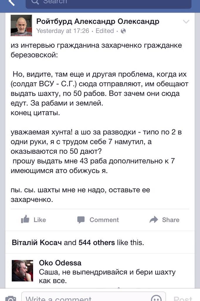 Из-за обстрелов боевиков разведение сил в Станице Луганской снова отложено, - СЦКК - Цензор.НЕТ 8815