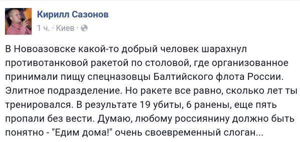 Минрегионстрой: Всемирный банк готов продолжать финансовую поддержку проведения реформ в Украине - Цензор.НЕТ 7676
