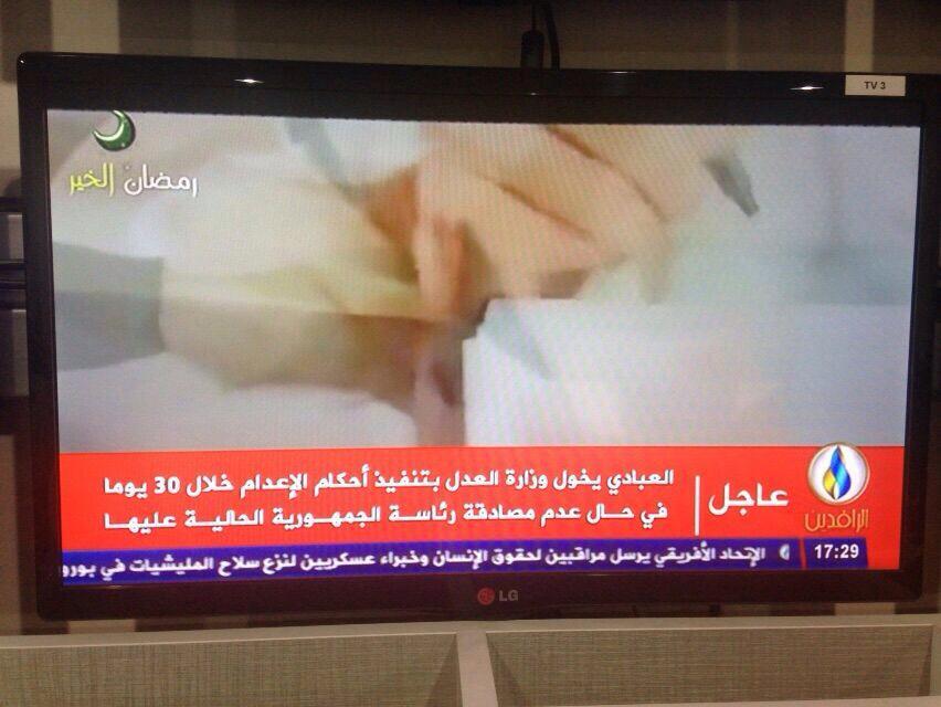 اعدام سبعة الاف سني في العراق