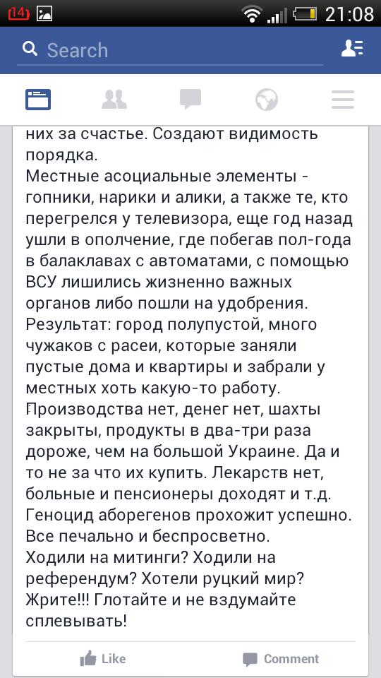 Насиров обещает Еврокомиссии реформировать ГФС в соответствии с европейскими стандартами - Цензор.НЕТ 7646