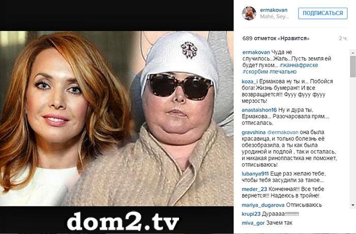 Дмитрий Шепелев личная жизнь сегодня после смерти Жанны