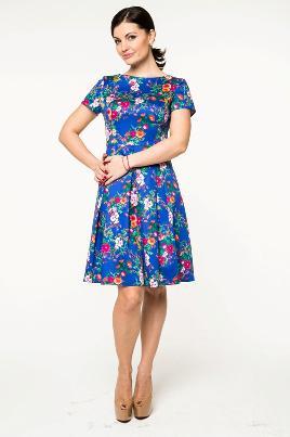 Платье Akimbo - купить платья Akimbo в интернет-магазине в..