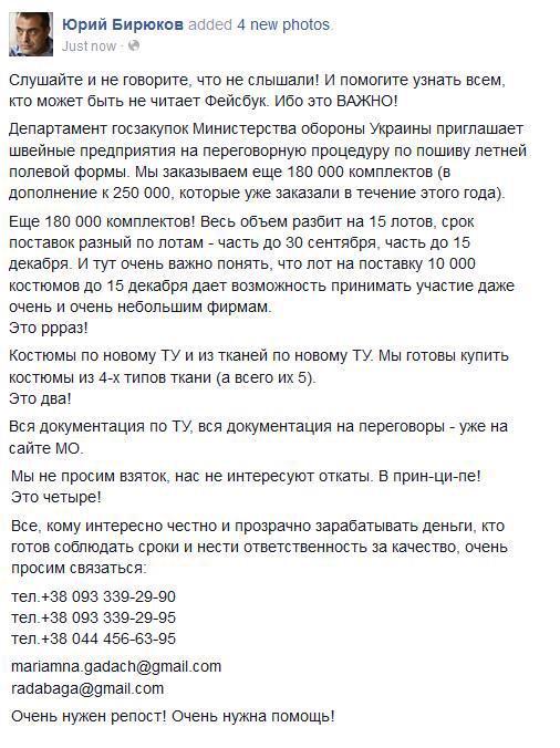 В течение суток террористы проявляли особую активность по всему западному сектору Донецкого направления, - ИС - Цензор.НЕТ 6797