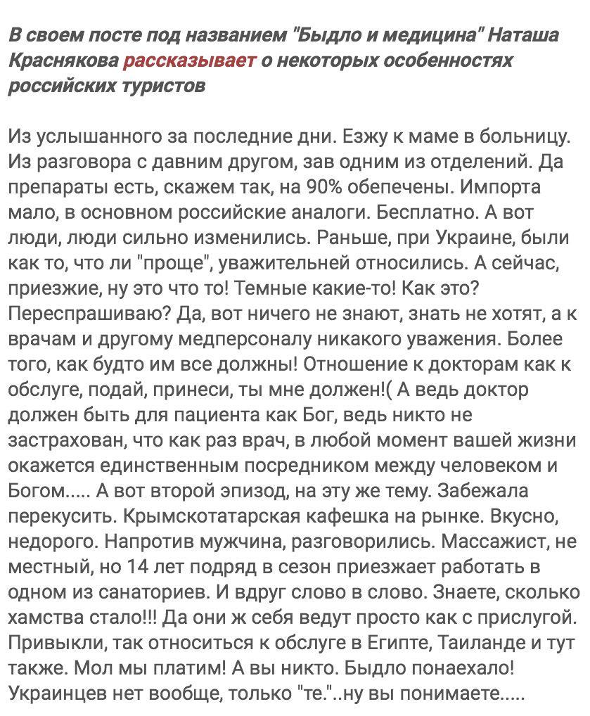 Украинские воины нейтрализовали снайперскую группу спецназа РФ в районе Станицы Луганской. Враг понес потери, - ИС - Цензор.НЕТ 7802