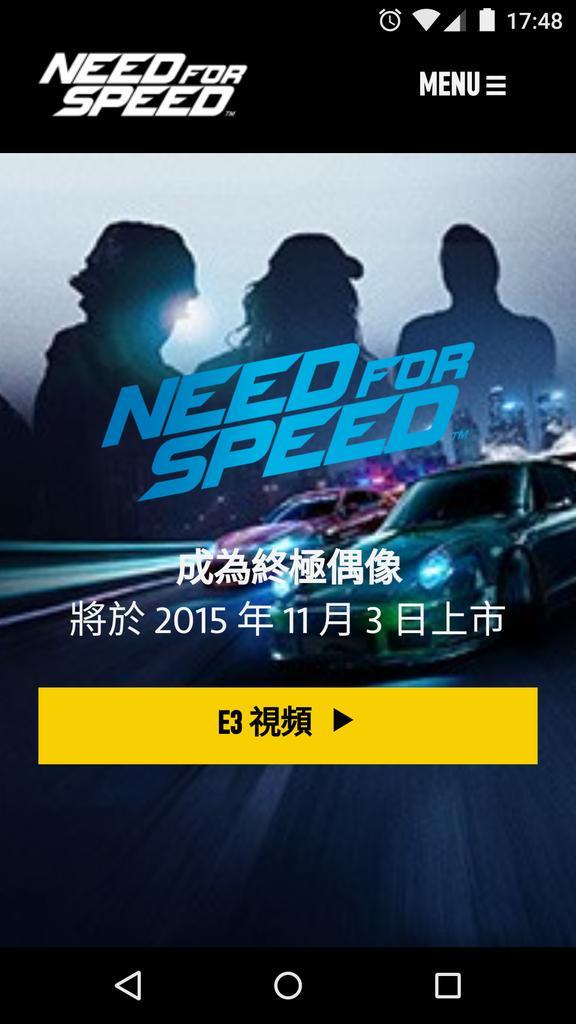 EA台湾的文案你给我出来!老实交代最近是不是在沉迷在手机反复上扇九个小姑娘的脸的奇怪游戏! http://t.co/TKsPUkaskd