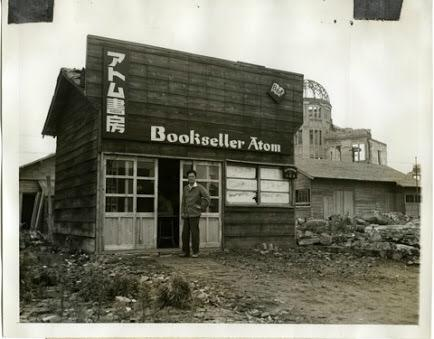 そして1946年に原子爆弾のアトミックボムからその名前をとったアトム書房という不謹慎かつハイテンションなお店が出来る!このサイコーすぎるお店と当時の広島を調査しまくった本が今夏にでる予定?? @ccttaa http://t.co/1JbPjgxFE1