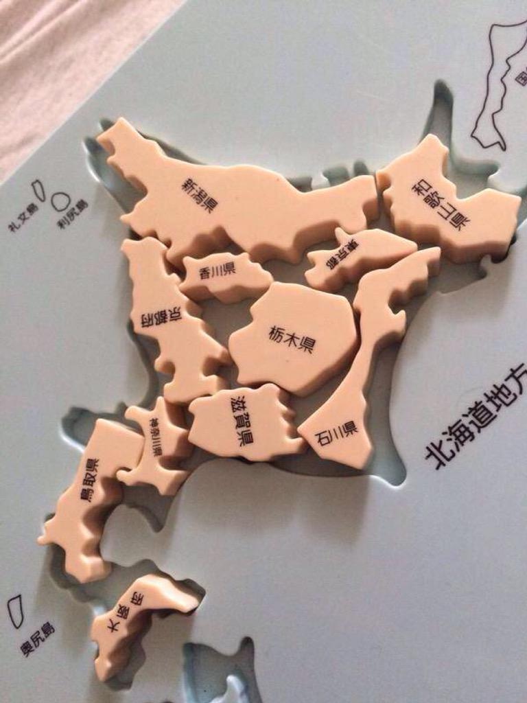 北海道のデカさを思い知れ pic.twitter.com/kJExkjlbkE