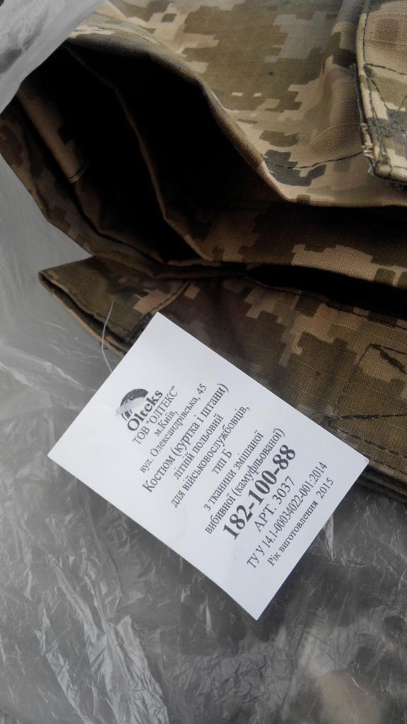 Служба внешней разведки усилила меры внутренней безопасности из-за дезертирства сотрудника ведомства - Цензор.НЕТ 8706