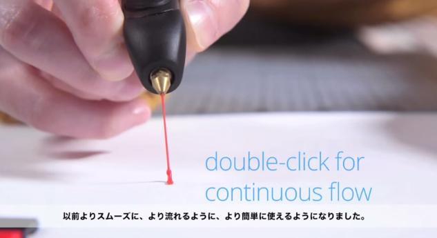 空中に絵を描ける「3Dペン」が表参道のMoMAデザインストアで発売 - 実際に体験できるワークショップも fashion-press.net/news/17521 pic.twitter.com/ED0PZfa1dK