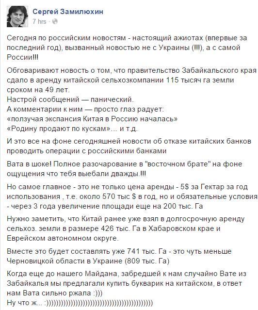Мы должны будем нацелить вооруженные силы и ударные средства на территории, из которых исходит угроза, - Путин о расширении НАТО - Цензор.НЕТ 4343