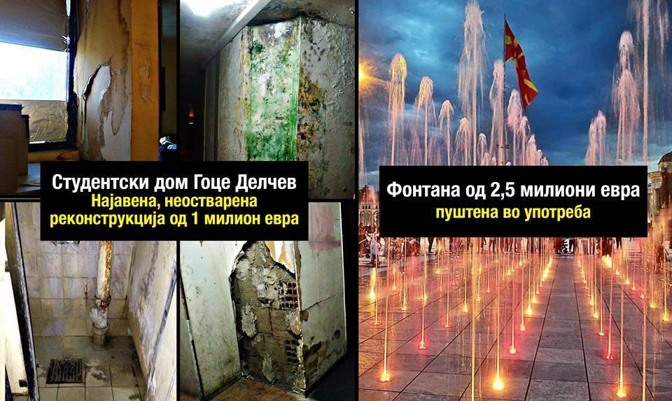 Македонско образование - Page 6 CHs1iOfWcAEHdV8