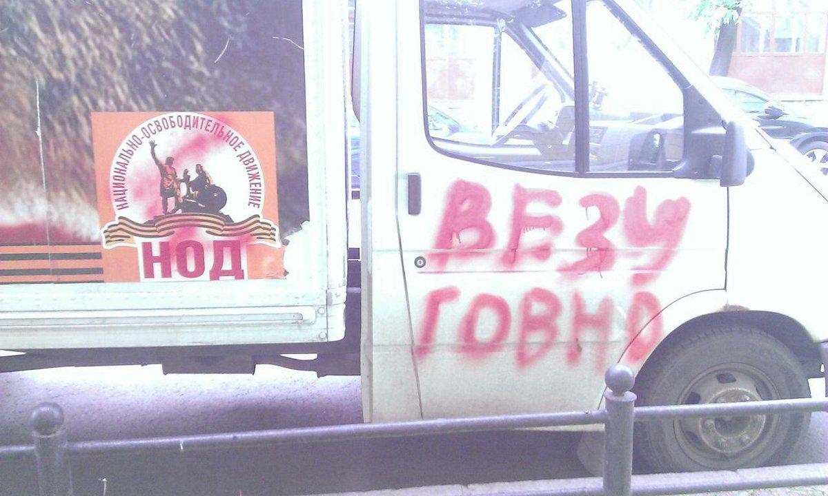 Депутат Добродомов вышел из БПП - Цензор.НЕТ 9249