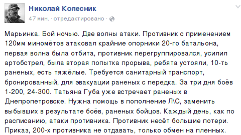 На Донбассе боевики используют украинские боеприпасы, захваченные в Крыму, - Генштаб - Цензор.НЕТ 8142
