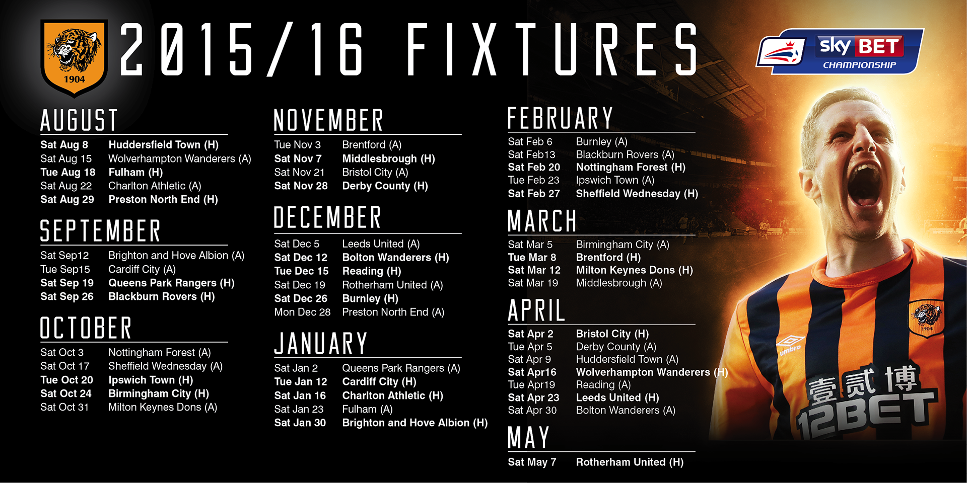 hull city tigers fixtures
