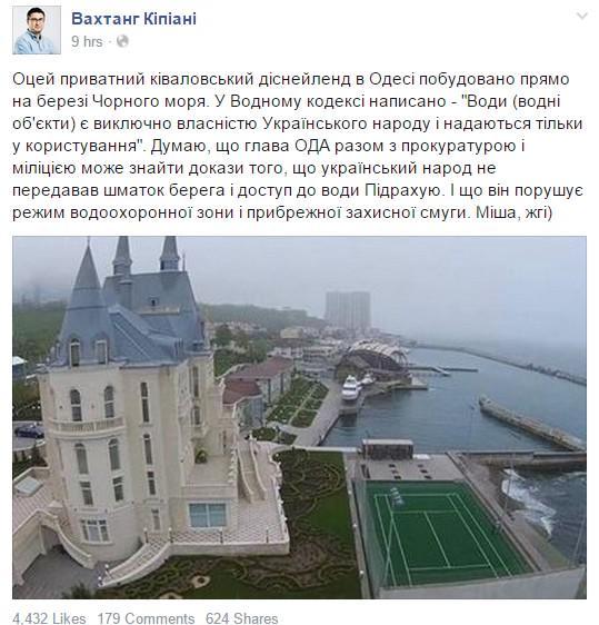 Депутат Добродомов вышел из БПП - Цензор.НЕТ 8621