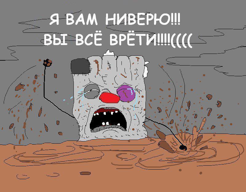Депутат Добродомов вышел из БПП - Цензор.НЕТ 1014