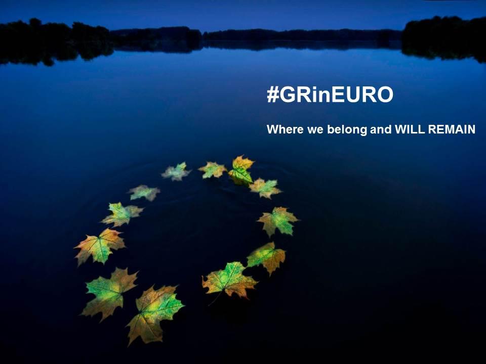 #GRinEURO #Greece #Europe http://t.co/Ahjrdy6M0k