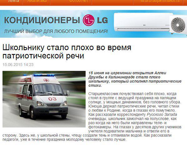 """Геращенко: """"Президент должен объяснить, почему его больше не устраивает работа главы СБУ Наливайченко"""" - Цензор.НЕТ 4785"""