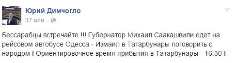 """""""Укрзализныця"""" решила проблемы с поставками топлива, - и.о. гендиректора Бланк - Цензор.НЕТ 2798"""
