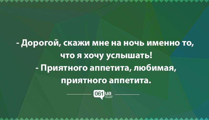 СБУ обнаружила тайник с боеприпасами вблизи расположения украинских войск в Донецкой области - Цензор.НЕТ 8118