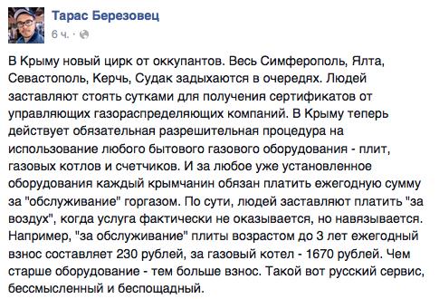 Депутат Добродомов вышел из БПП - Цензор.НЕТ 851