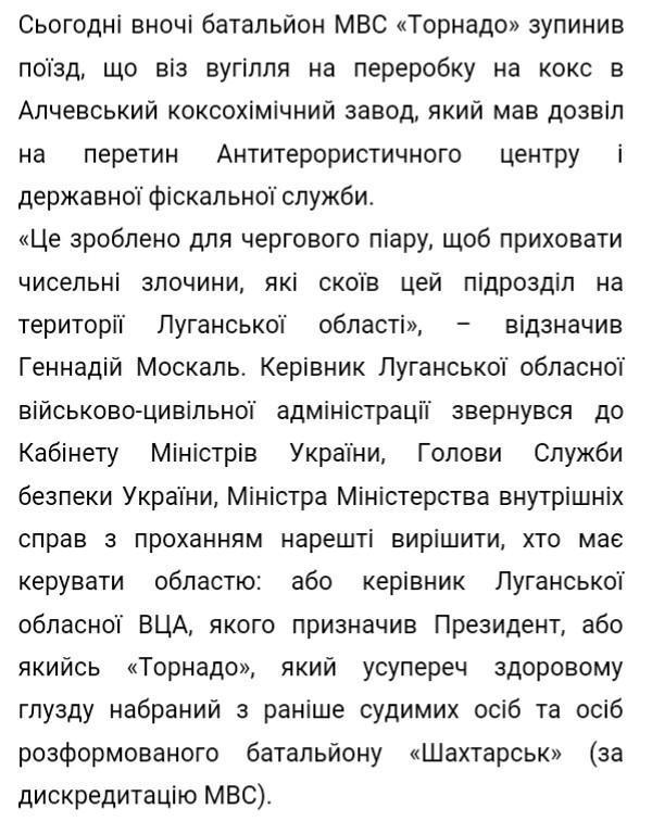 Первый замглавы СБУ Артюхов подтвердил, что входил в команду Джарты-Ставицкого, - депутат от БПП Ризаненко - Цензор.НЕТ 4109