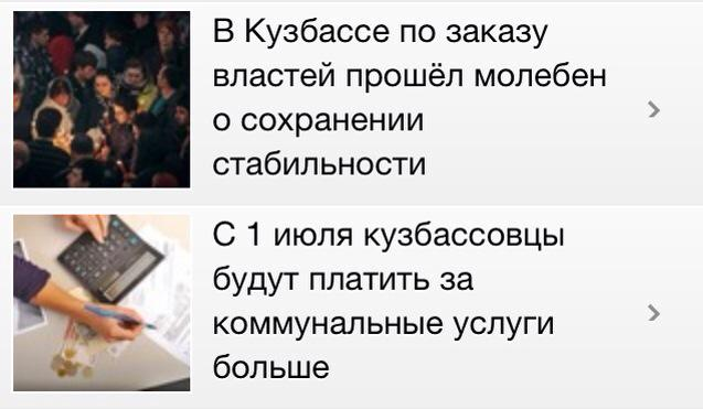 Компромиссов по возвращению специальных пенсий не будет, - Розенко - Цензор.НЕТ 9489