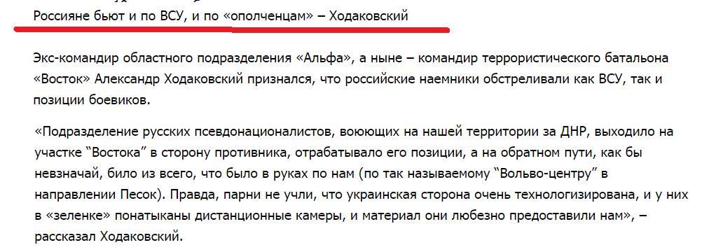 """Альянс не хочет гонки вооружений, но вынужден реагировать на """"ядерную риторику"""" Москвы, - Столтенберг - Цензор.НЕТ 8907"""