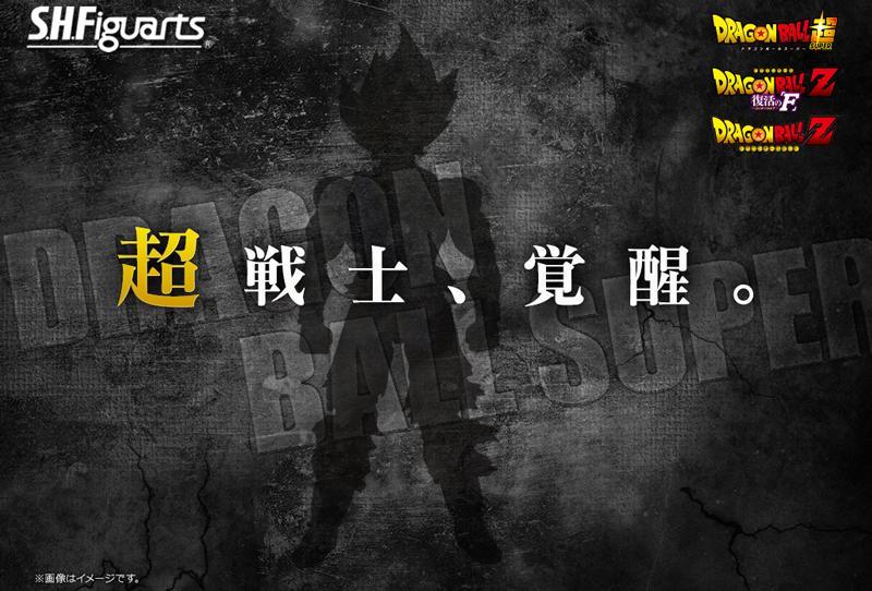 [Notícias] Relançamentos e Lançamentos SHF Dragon Ball CHwCm_ZVEAI1Kux
