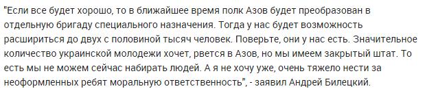 Террористы не оставляют попыток взять штурмом Марьинку. Ситуация все больше напоминает ситуацию в районе ДАП, - Тымчук - Цензор.НЕТ 1825