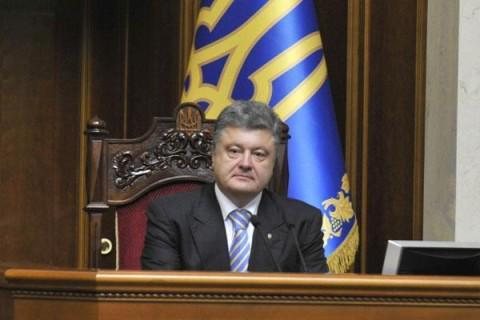 Шокин просит США помочь расследовать озвученные Наливайченко факты коррупции в Генпрокуратуре - Цензор.НЕТ 5252