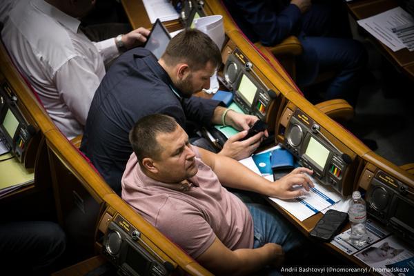 Кононенко рассказал, почему Наливайченко не пригласили для отчета в Раду - Цензор.НЕТ 91