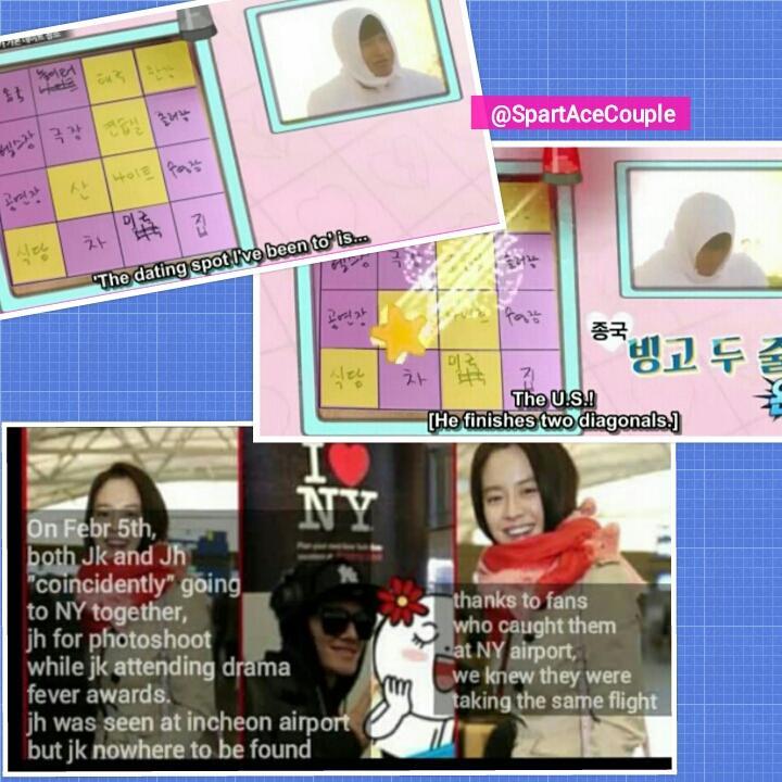 """김종국 ♡ 송지효 on Twitter: """"Ep251 Jong kook bingo board """"The ..."""