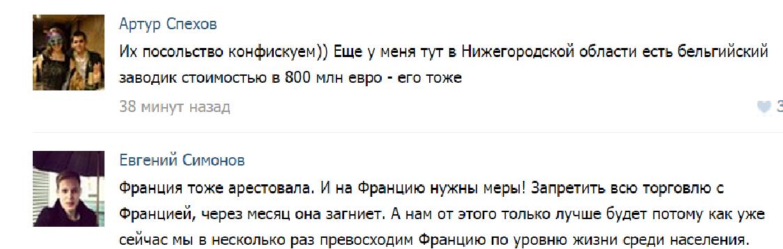 Калининград стал самой милитаризированной точкой Европы, - Radio Free Europe/Radio Liberty - Цензор.НЕТ 384