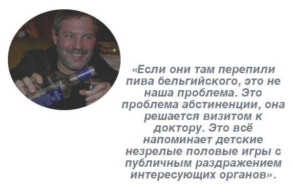 Прокурор Черкасской области Шеремет подал в отставку - Цензор.НЕТ 4660