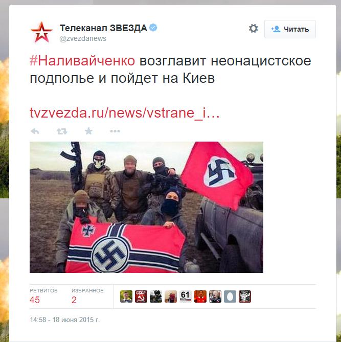 Прокурор Черкасской области Шеремет подал в отставку - Цензор.НЕТ 4688