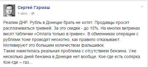 """Луганские коммунисты выразили недоверие Симоненко: """"Вы продолжаете вести партию к развалу и упадку"""" - Цензор.НЕТ 7848"""