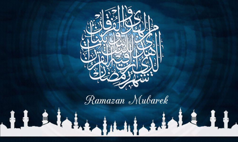 Открытки, открытка с мусульманской молитвой